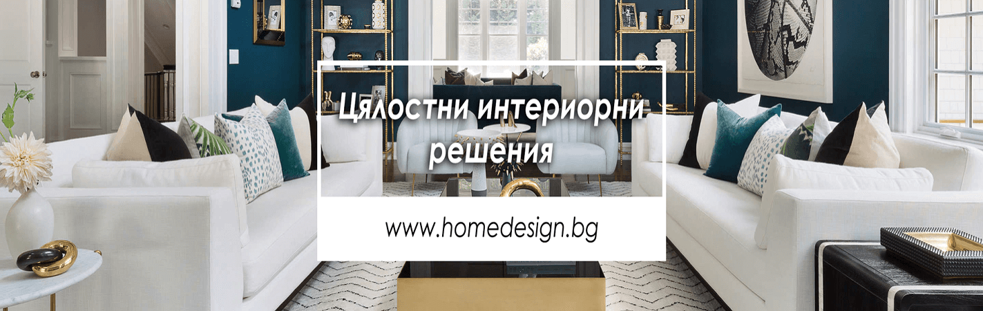 home-design-slider